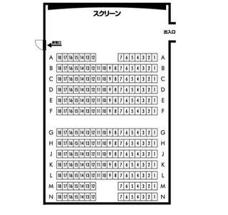 f:id:meijin_yamataka:20181023191502j:plain