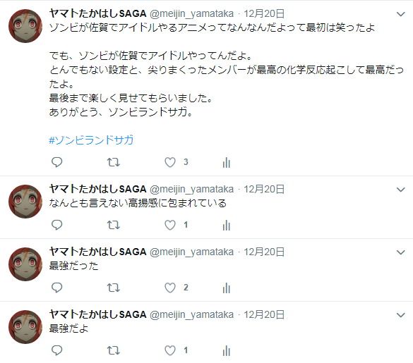 f:id:meijin_yamataka:20181228185823p:plain