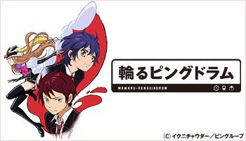 f:id:meijin_yamataka:20190426180906j:plain