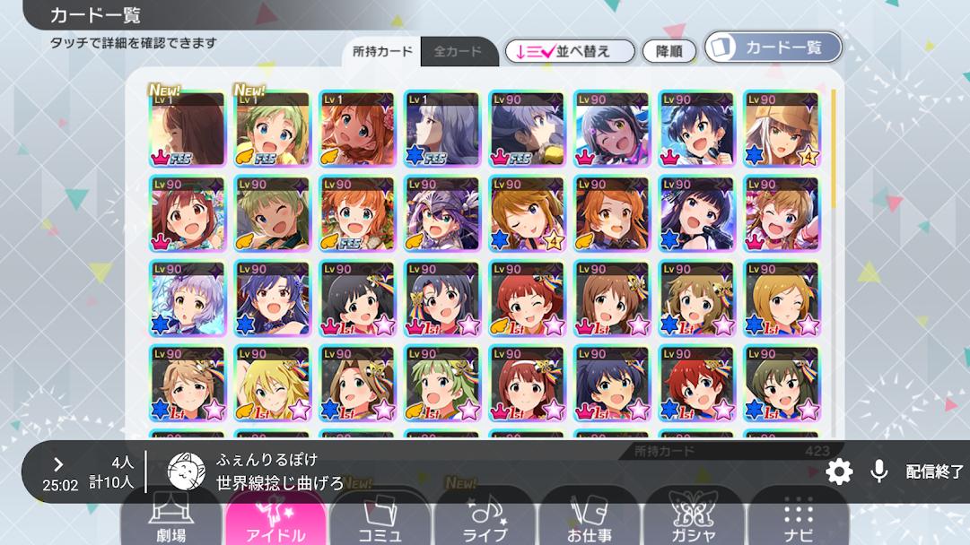 f:id:meijin_yamataka:20190630234713p:plain