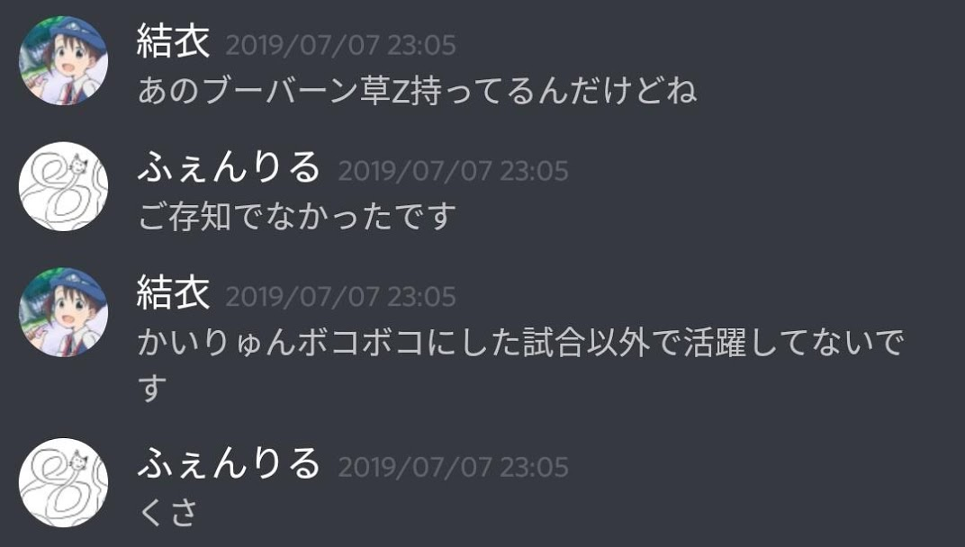 f:id:meijin_yamataka:20190708234317j:plain