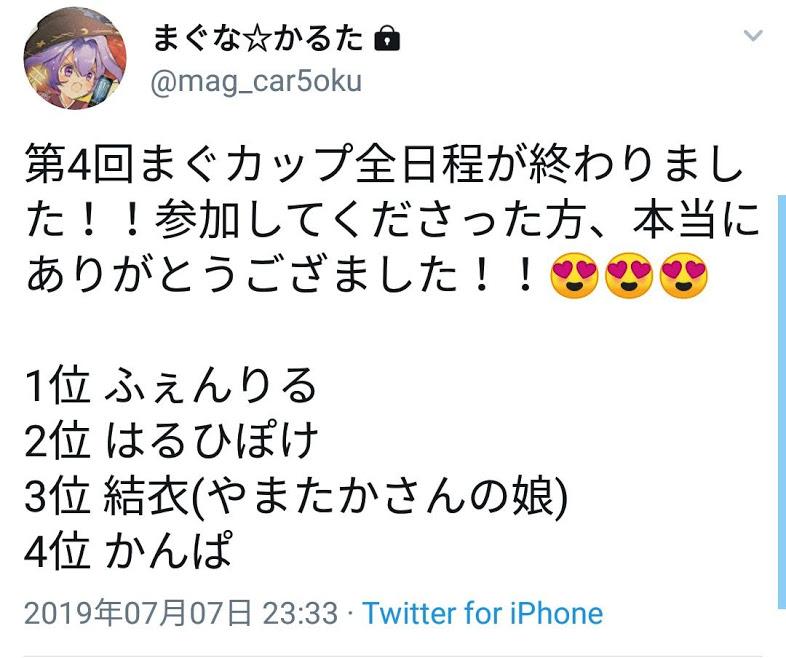 f:id:meijin_yamataka:20190708235611j:plain