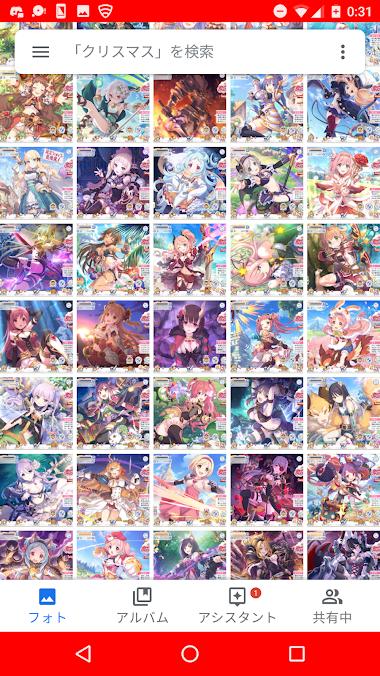 f:id:meijin_yamataka:20190710003636p:plain