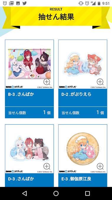 f:id:meijin_yamataka:20191014201449p:plain