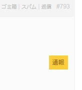 f:id:meijiro:20180915031125j:plain