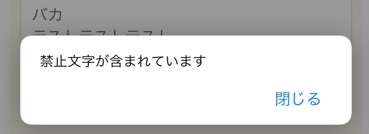 f:id:meijiro:20180930184355j:plain