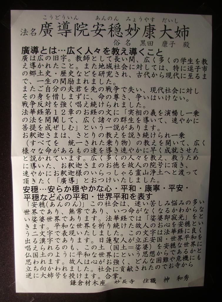 f:id:meijizuyou:20151024000403j:plain
