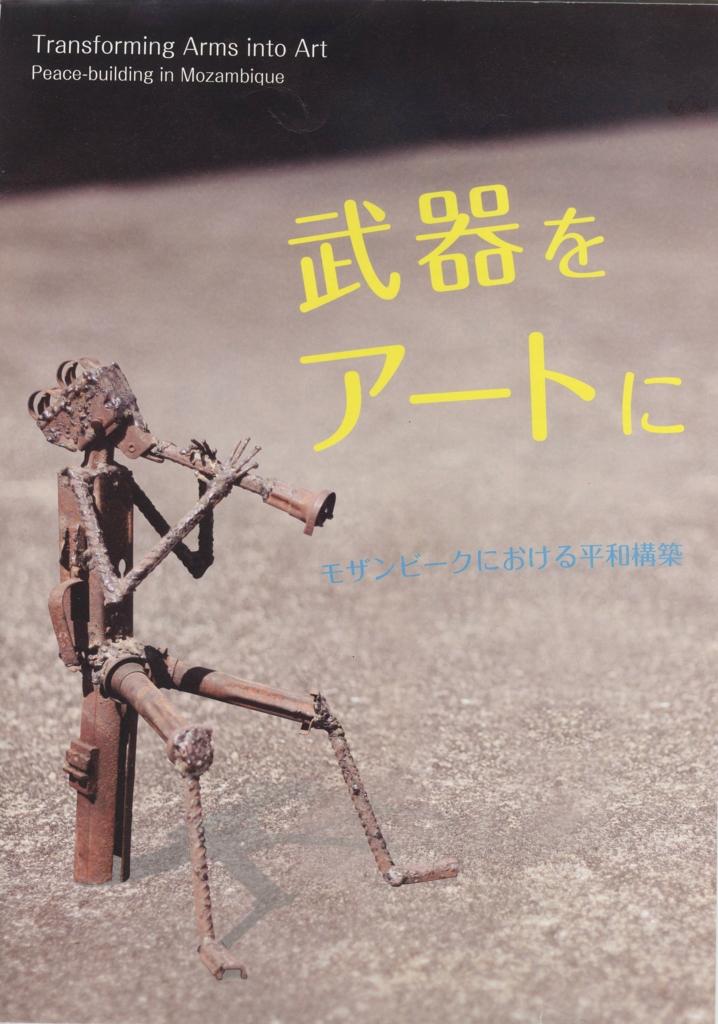 f:id:meijizuyou:20151029155052j:plain