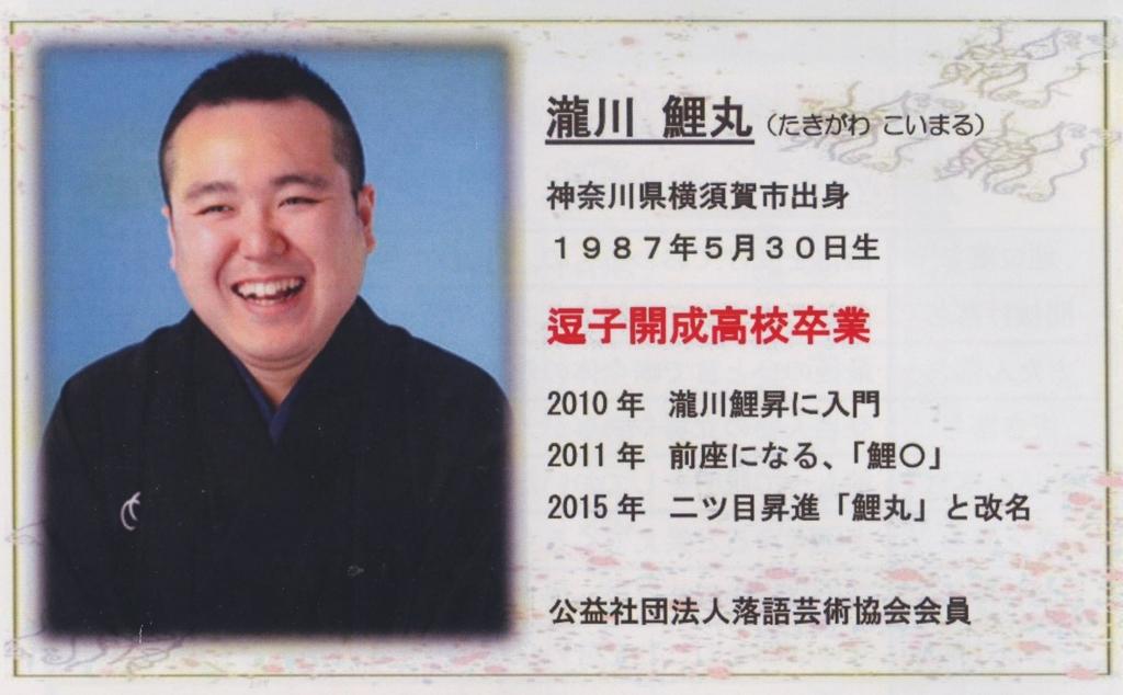 f:id:meijizuyou:20151116153238j:plain