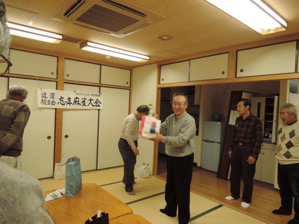 f:id:meijizuyou:20151231172614j:plain