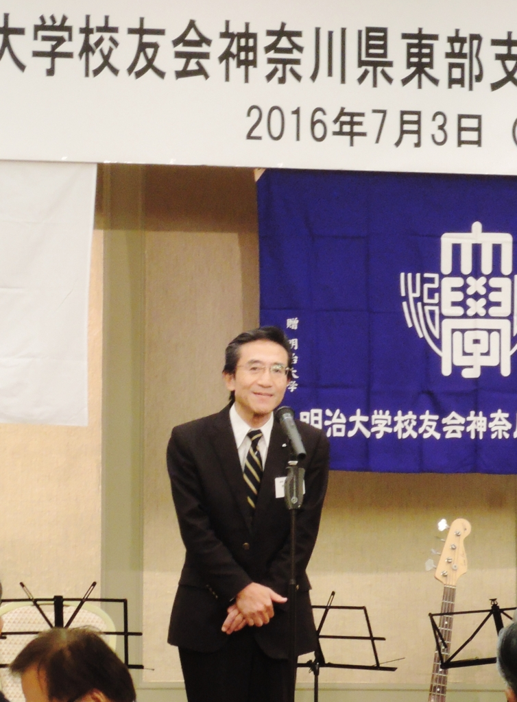 f:id:meijizuyou:20160708185939j:plain