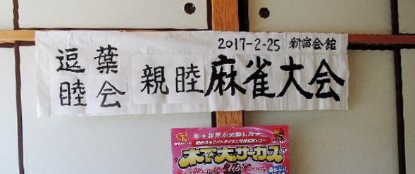 f:id:meijizuyou:20170303175016j:plain
