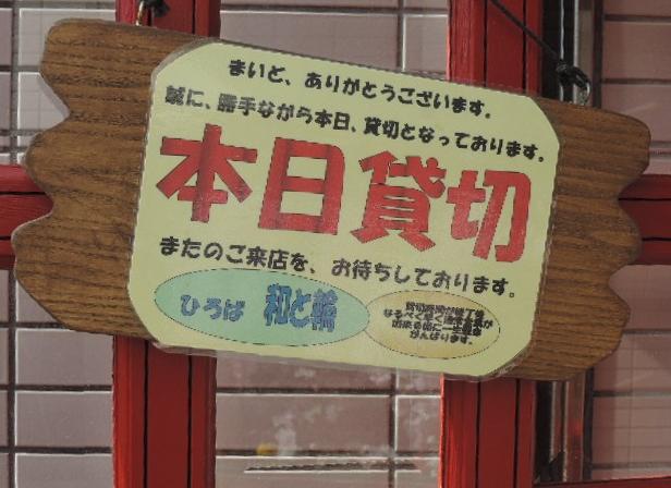 f:id:meijizuyou:20170311185425j:plain