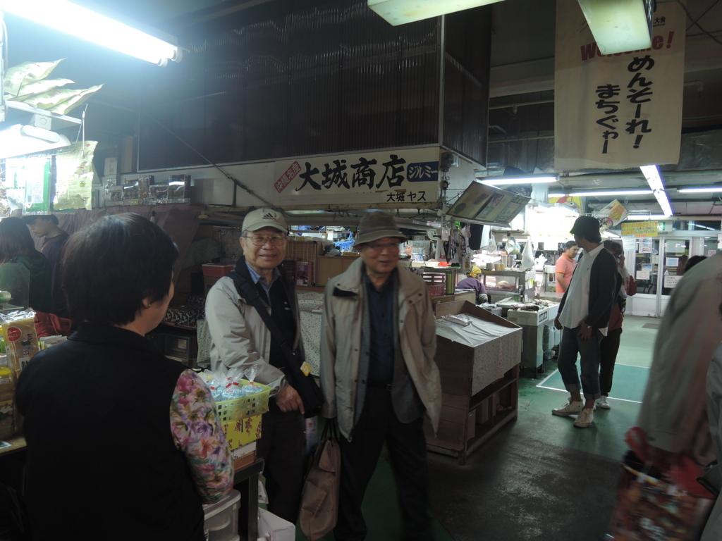 f:id:meijizuyou:20171130150018j:plain