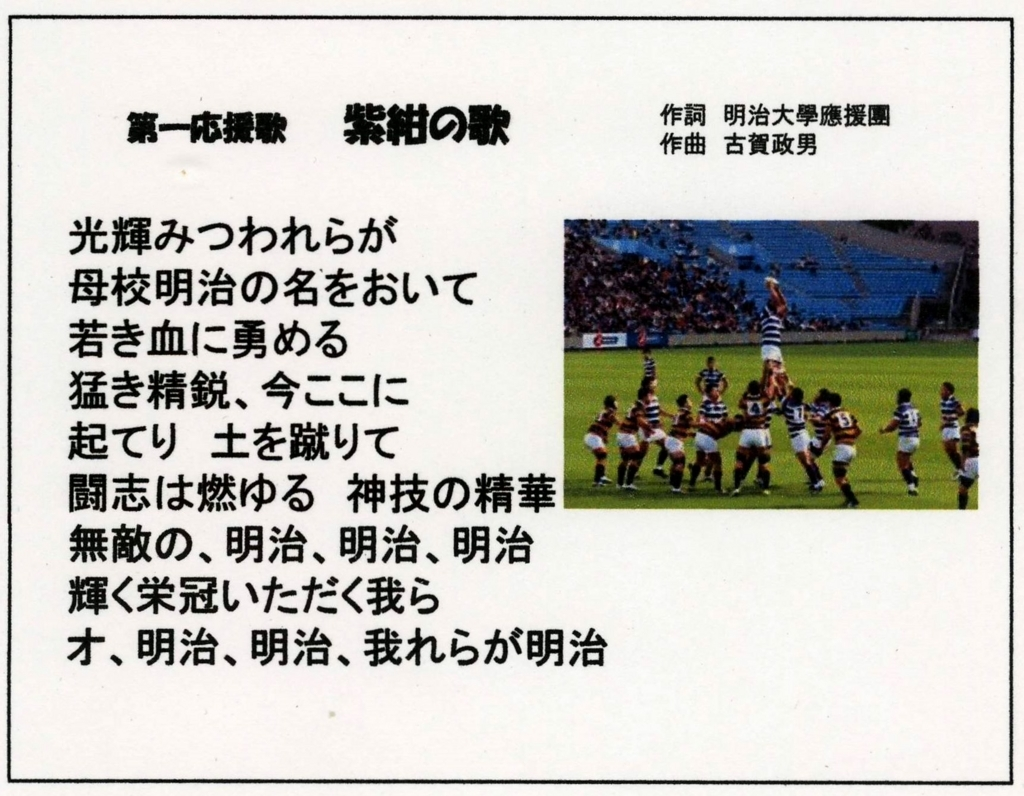 f:id:meijizuyou:20180211231316j:plain