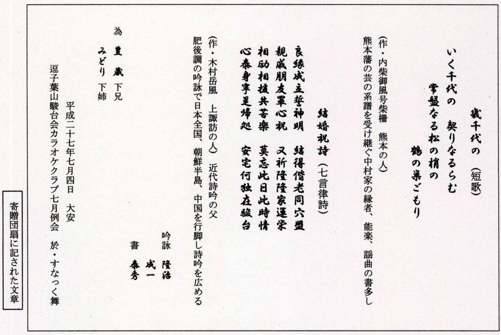 f:id:meijizuyou:20180212104255j:plain