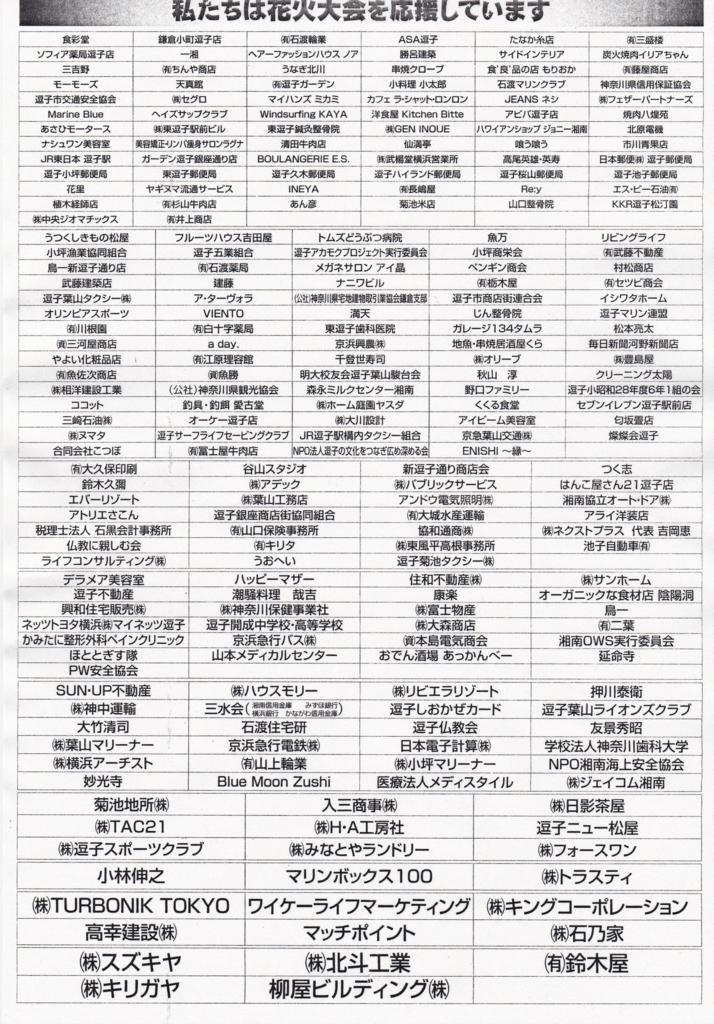 f:id:meijizuyou:20180605114953j:plain