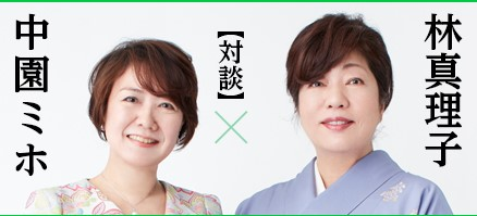 f:id:meijizuyou:20180708002354j:plain