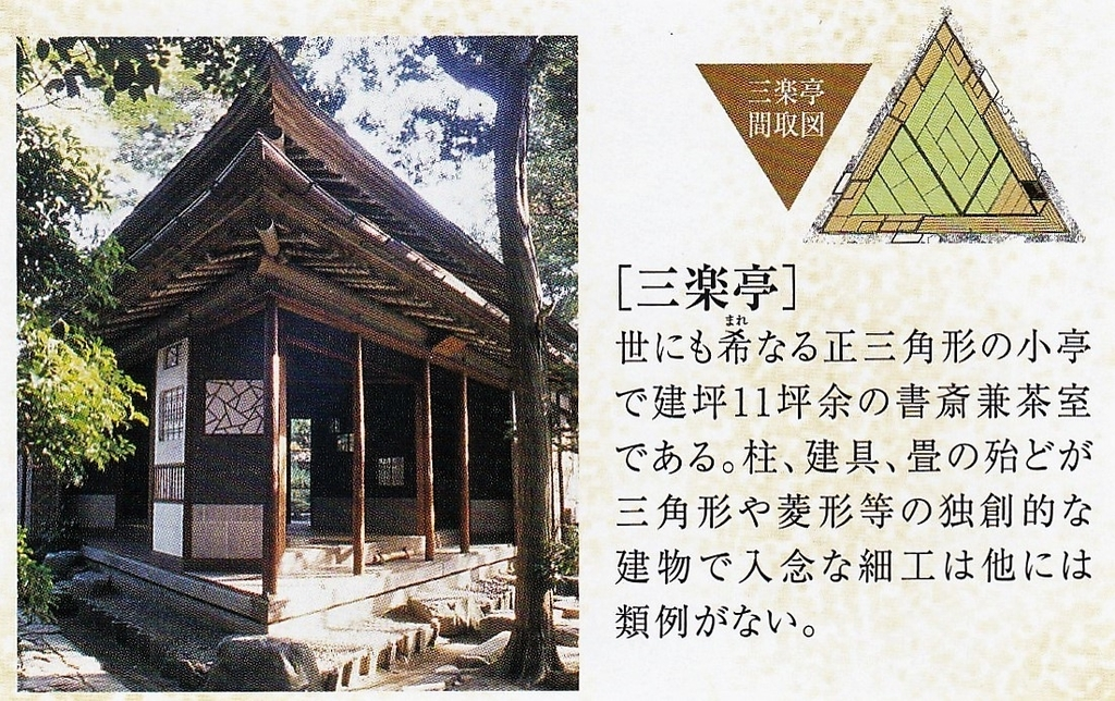 f:id:meijizuyou:20180901075018j:plain