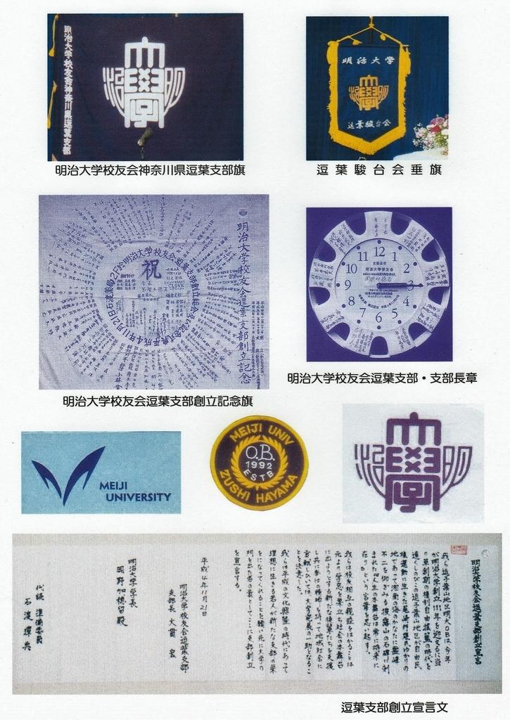 f:id:meijizuyou:20181206205506j:plain
