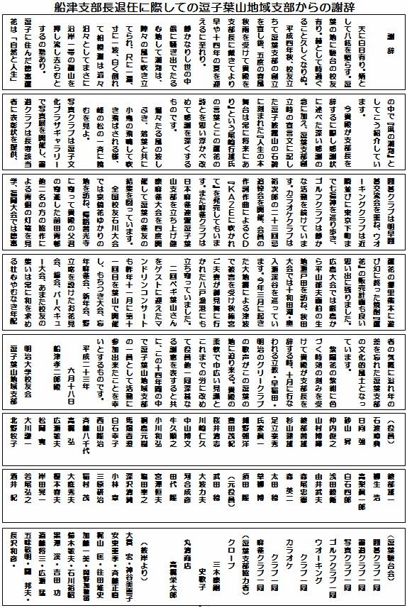 f:id:meijizuyou:20181206205842j:plain