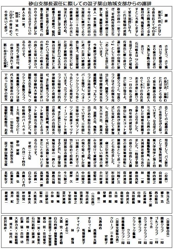 f:id:meijizuyou:20181206205912j:plain