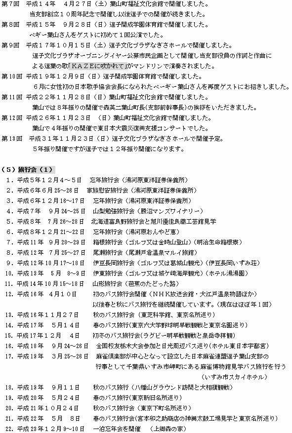 f:id:meijizuyou:20181225214342j:plain