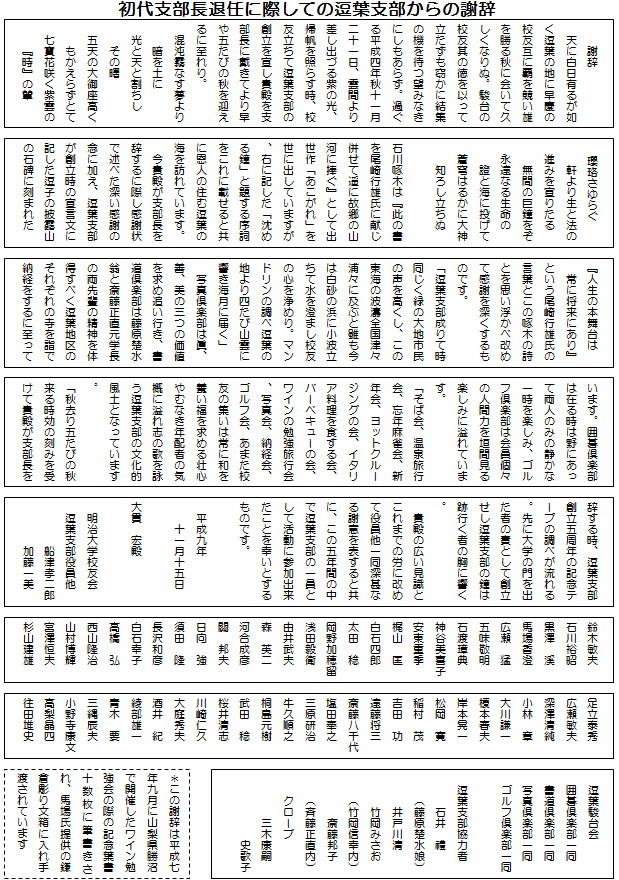 f:id:meijizuyou:20190218142526j:plain