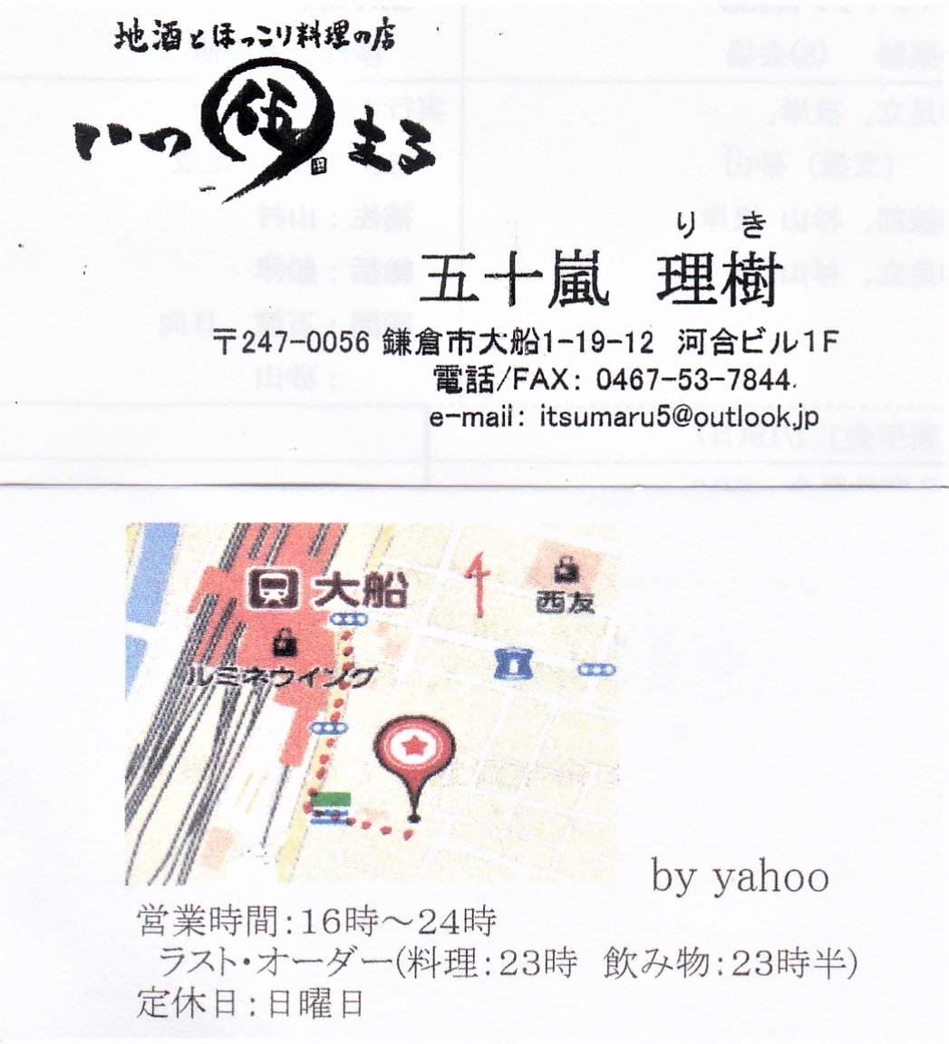 f:id:meijizuyou:20190323104734j:plain