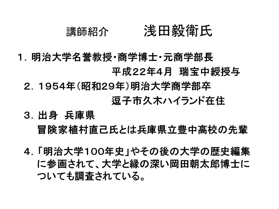 f:id:meijizuyou:20190327124951j:plain