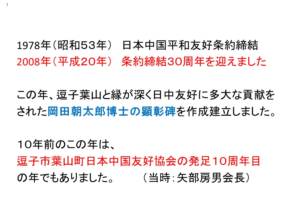f:id:meijizuyou:20190327125009j:plain