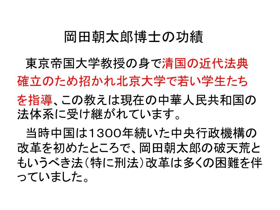 f:id:meijizuyou:20190327125033j:plain