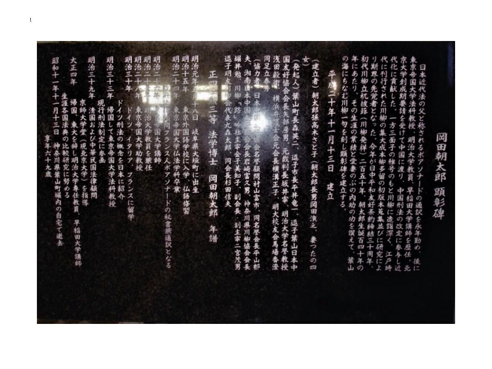 f:id:meijizuyou:20190327125112j:plain