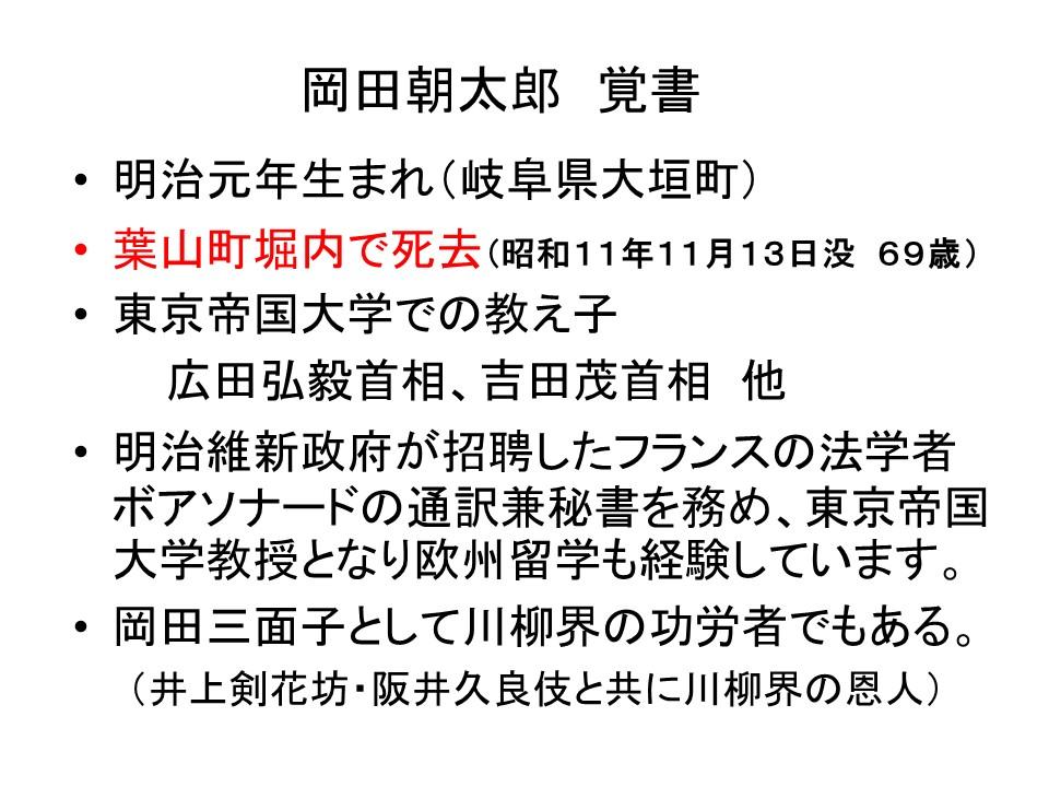 f:id:meijizuyou:20190327125320j:plain