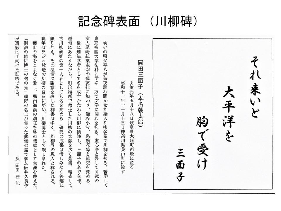 f:id:meijizuyou:20190327130504j:plain