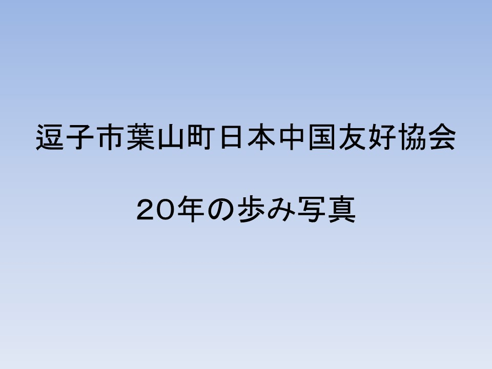 f:id:meijizuyou:20190327130603j:plain