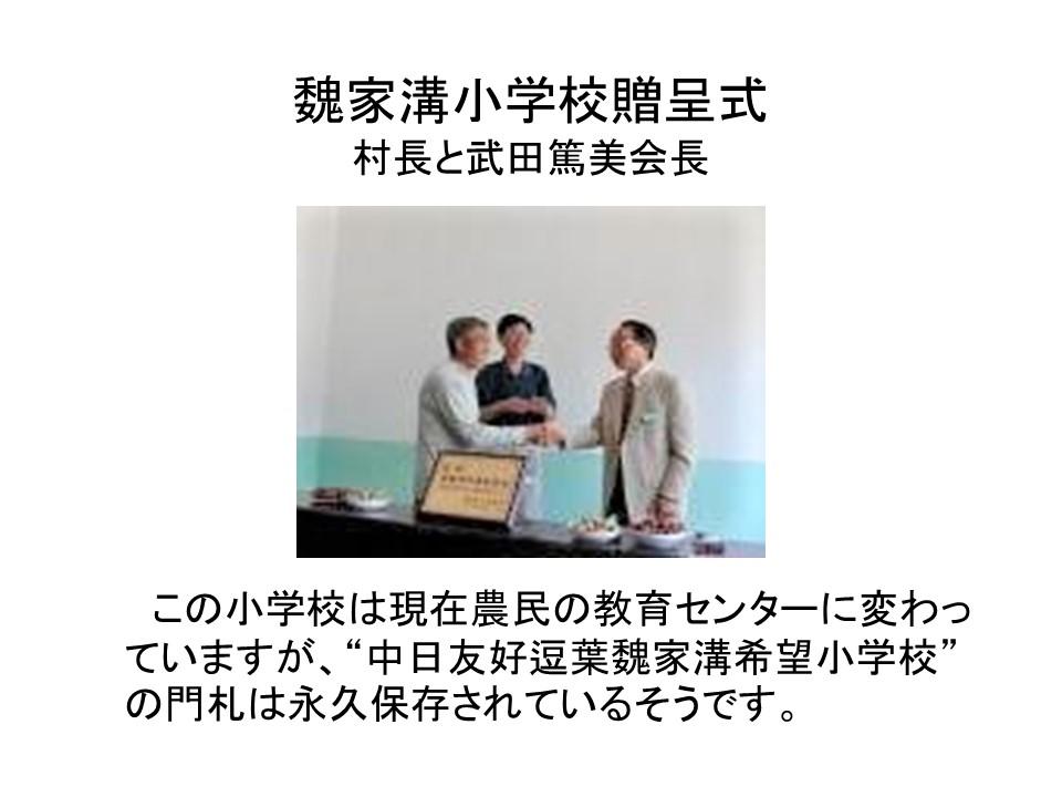 f:id:meijizuyou:20190327130822j:plain