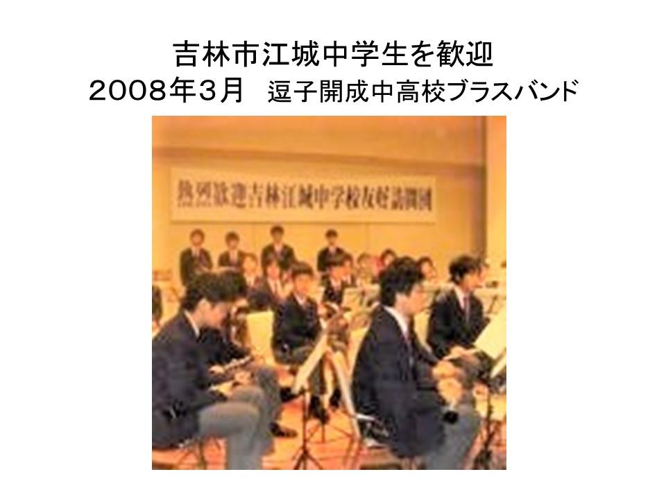 f:id:meijizuyou:20190327131111j:plain