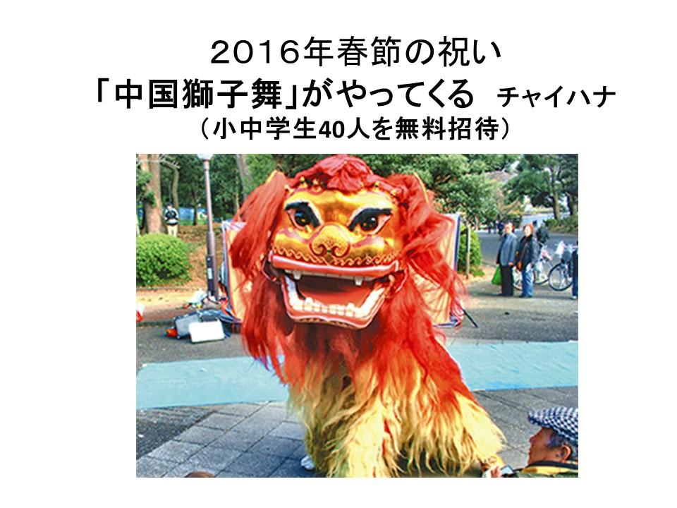 f:id:meijizuyou:20190327131904j:plain