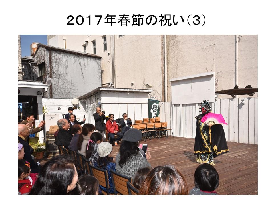 f:id:meijizuyou:20190327132018j:plain
