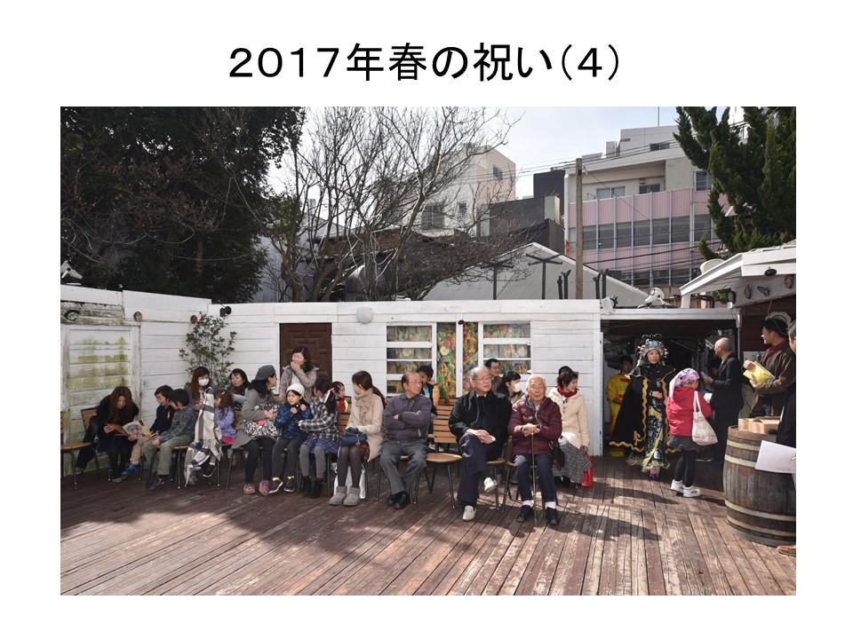 f:id:meijizuyou:20190327132040j:plain