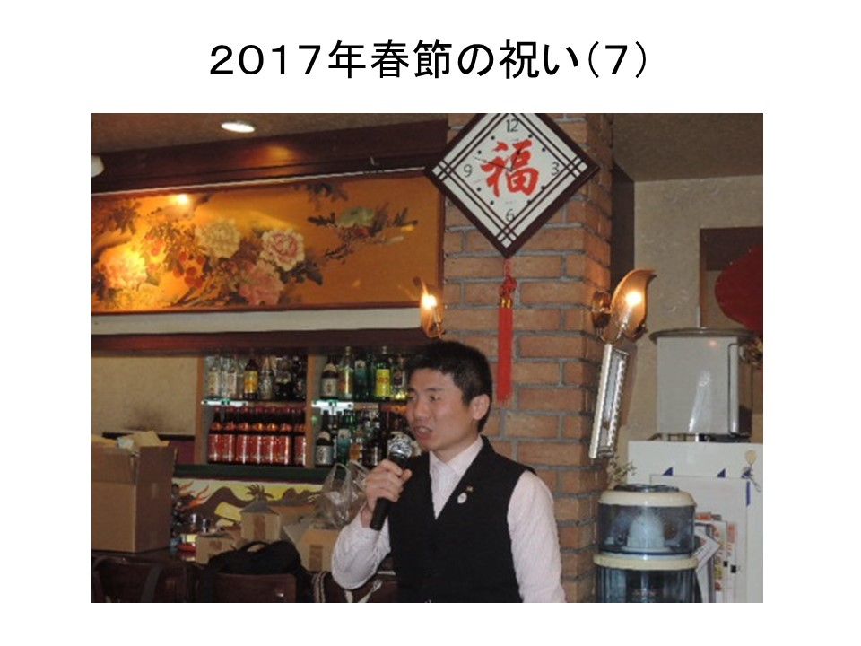 f:id:meijizuyou:20190327132457j:plain