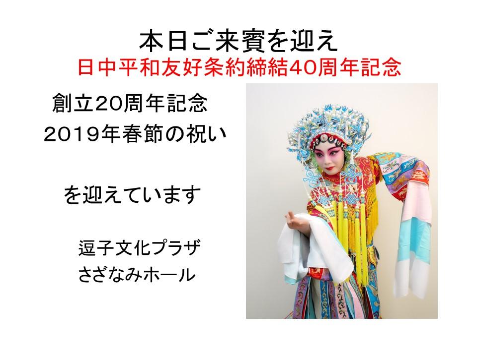 f:id:meijizuyou:20190327132813j:plain