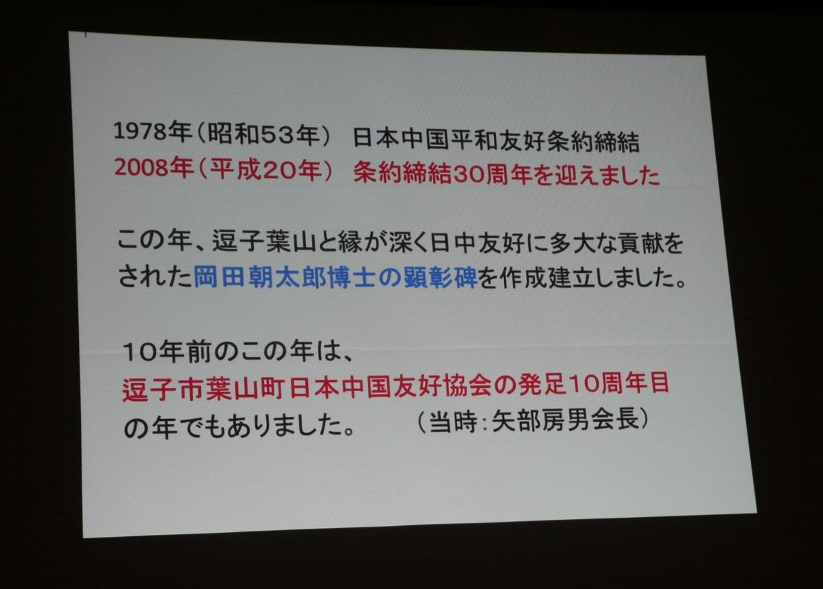 f:id:meijizuyou:20190328182516j:plain