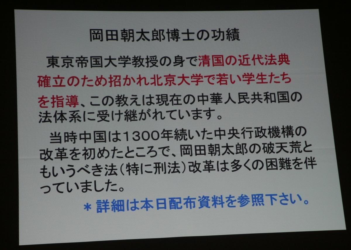 f:id:meijizuyou:20190328182555j:plain