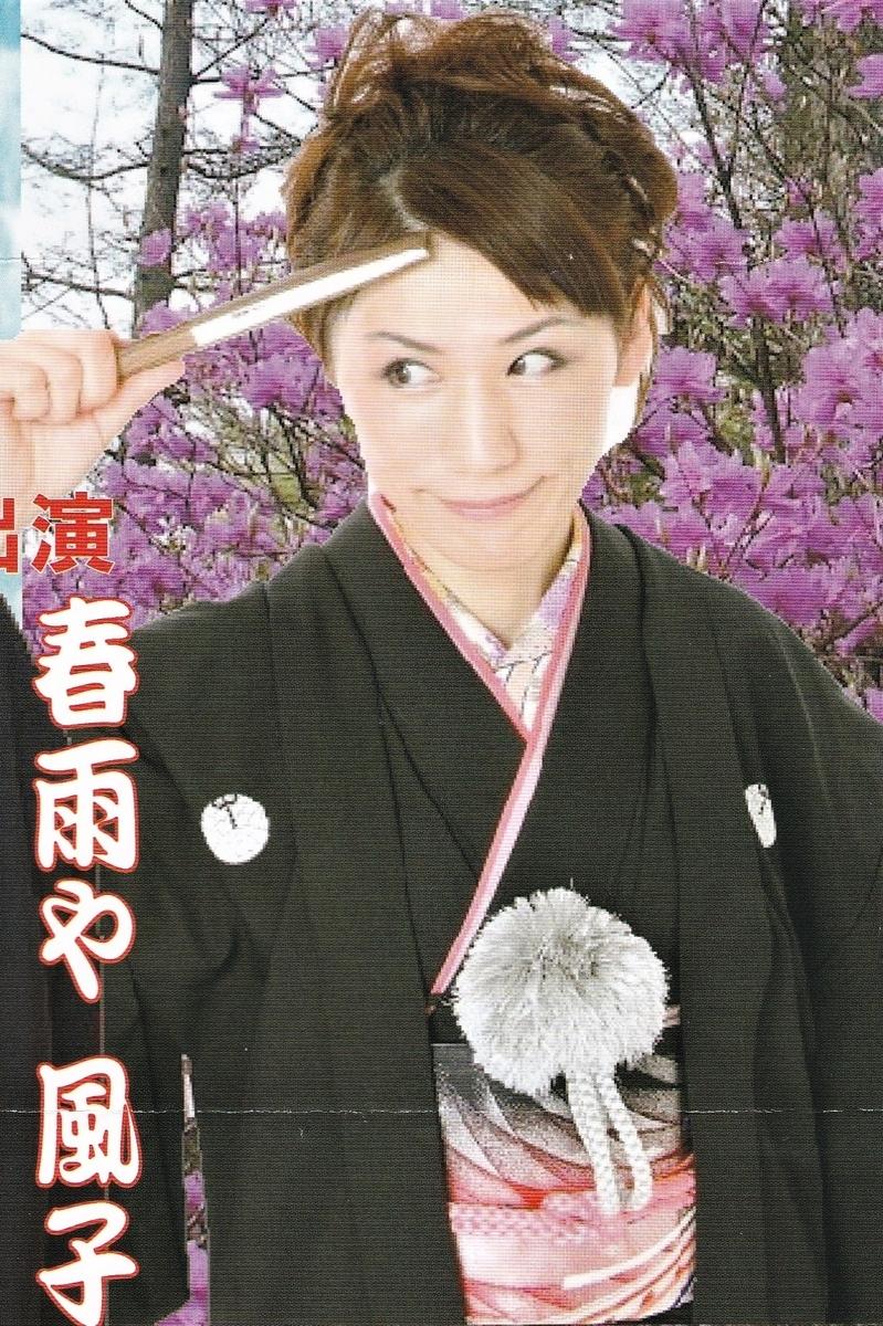 f:id:meijizuyou:20190407002832j:plain