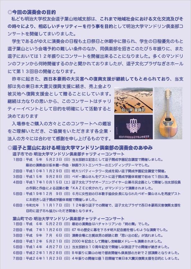 f:id:meijizuyou:20190506111111j:plain