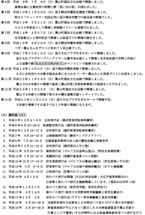f:id:meijizuyou:20190617214233j:plain