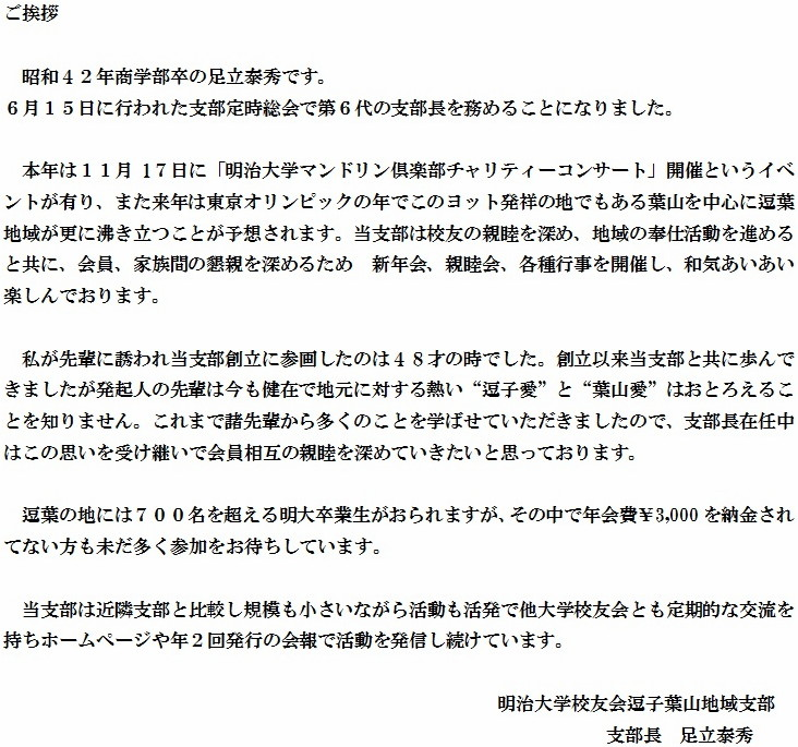 f:id:meijizuyou:20190621060751j:plain