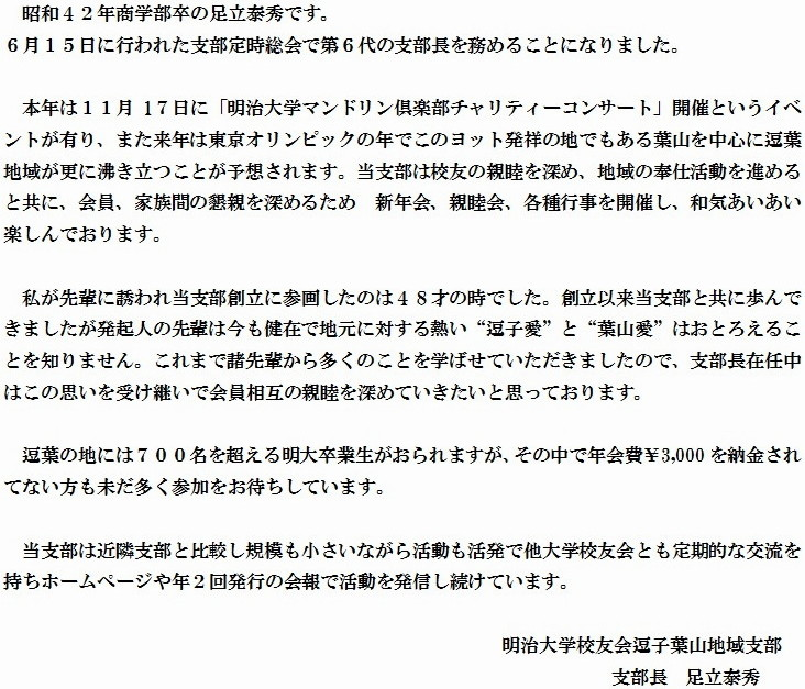 f:id:meijizuyou:20190702102918j:plain